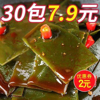 【2件减4】海带零食麻辣即食小包香辣凉拌海带片海带丝下饭菜