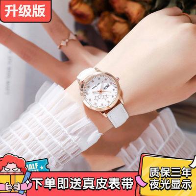 手表女2020年新款简约气质ins风初中高中学生韩版防水夜光石英表