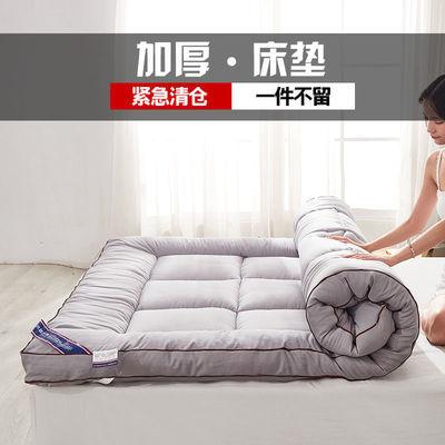加厚10cm床垫可折叠1.5m双人1.8米榻榻米0.9米单人学生宿舍床褥子