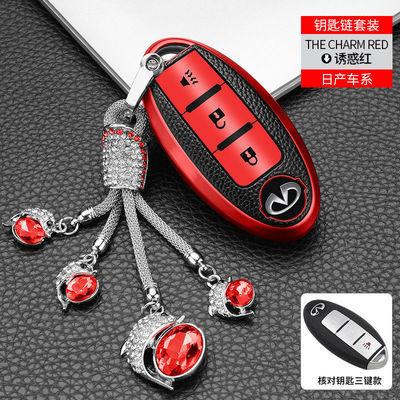 英菲尼迪Q50L钥匙套FX35ESQG25M25 QX70L60高档QX50车钥匙套