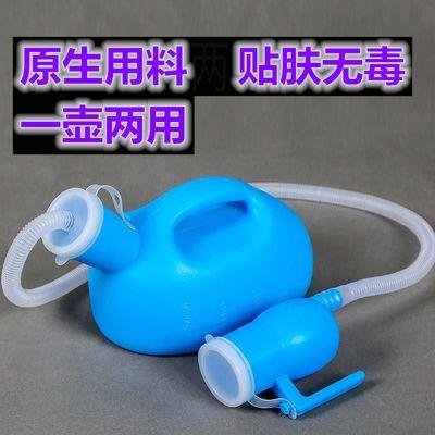 老人男士用尿壶大人儿童夜壶尿桶小便桶接尿器大容量防臭卧室家用