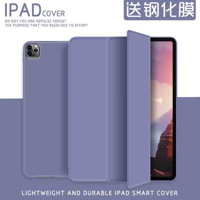 2020ipad pro11寸保护套硅胶防摔苹果新款A2228平板外壳全包皮套