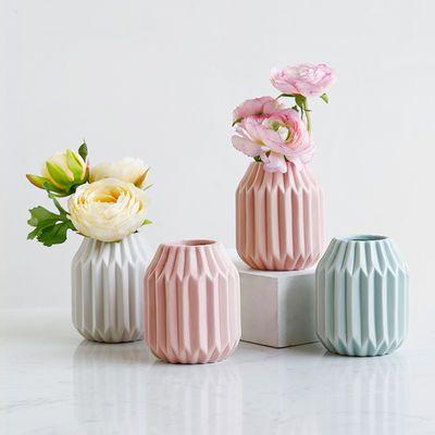 北欧创意简约陶瓷小花瓶摆件客厅插花网红餐桌家居装饰品花器创意