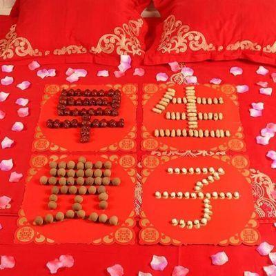压床摆件结婚用品婚庆婚房婚床装饰早生贵子模具婚礼布置创意喜字