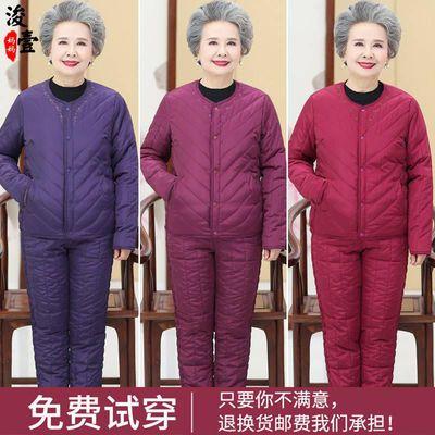 中老年人女装羽绒棉服奶奶装秋冬装内胆60-70岁妈妈保暖套装内搭