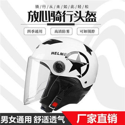 电动车哈雷头盔女男士四季通用围脖可拆秋冬季骑车安全帽保暖半盔
