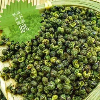 青花椒100g500克 四川特产麻椒粒特麻椒粉面特级重庆新鲜汉源干货