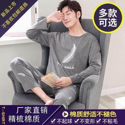 韩版男士睡衣长袖棉质青中年春秋季加大码宽松冬天简约家居服套装
