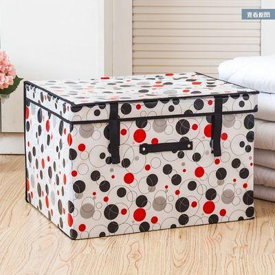 镂空式搬家车内房间衣柜壁挂式自行车家用储物箱座椅前盒子大型上