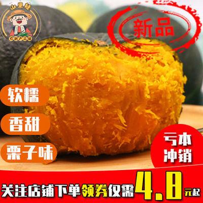 山东正宗贝贝南瓜板栗味粉糯香甜新鲜蔬菜整箱小南瓜1/3/5斤包邮