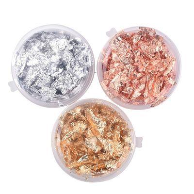 怡芙DIY水晶滴胶素材盒装碎箔纸金箔银箔玫瑰金箔滴胶材料填充