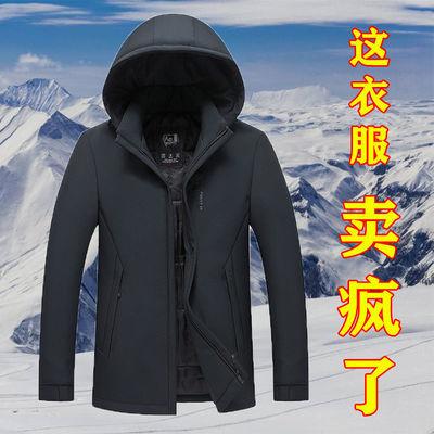 冬季外套男棉袄棉衣中老年男装爸爸装加绒加厚可拆卸帽子新款上衣