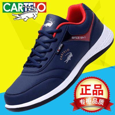 【防臭防滑耐磨】卡帝乐鳄鱼秋季男士休闲运动鞋跑步鞋旅游板鞋子