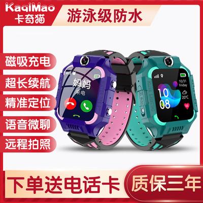 小学生天才儿童电话手表中防水手机定位防水智能多功能手表男女孩