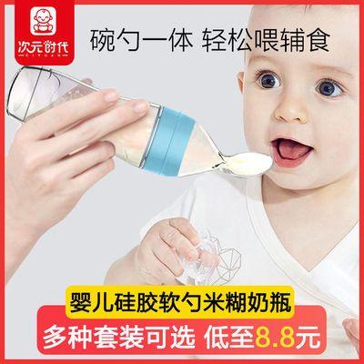 婴儿米糊勺子奶瓶新生喂奶硅胶软勺宝宝碗勺套装辅食工具米粉神器