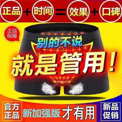 【1/3条装】勃根男士内裤平角裤透气短裤保健男卫裤四角裤男内裤