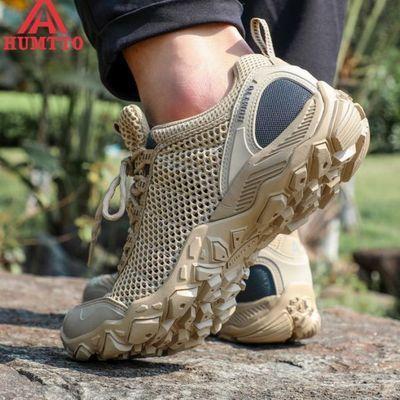 悍途溯溪鞋登山鞋透气男鞋男女休闲运动防滑耐磨徒步户外鞋子