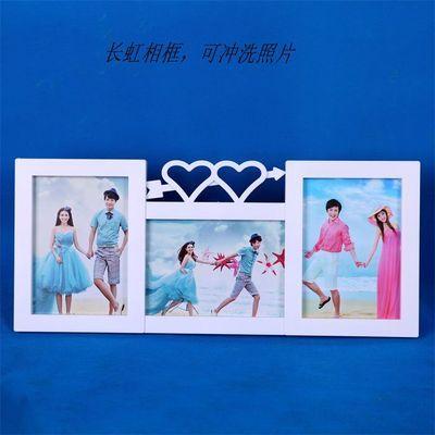 7寸韩式三组合双心儿童婚纱相框创意摆台影楼礼品家居画框免邮