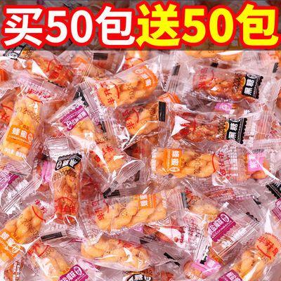 【2件减4】麻花红糖小麻花传统糕点办公室零食大礼包传统糕点