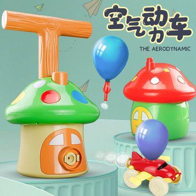 儿童玩具车空气动力气球车益智玩具STEAM玩具飞行器滑行车男女孩