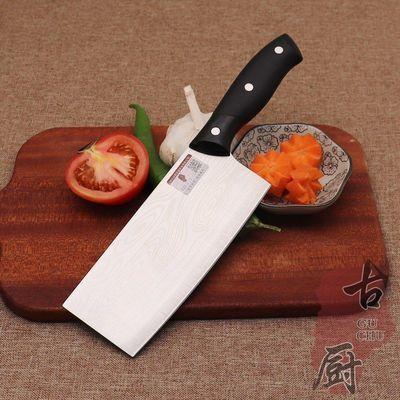 日式厨房菜刀轻便切肉刀女士菜刀锋利厨师大马士革纹菜刀锋利耐用