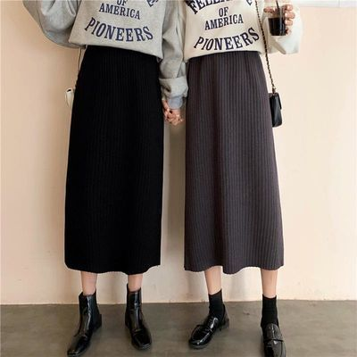 针织半身裙女秋冬新款中长款毛线不开叉百褶裙黑色百搭A字裙显瘦