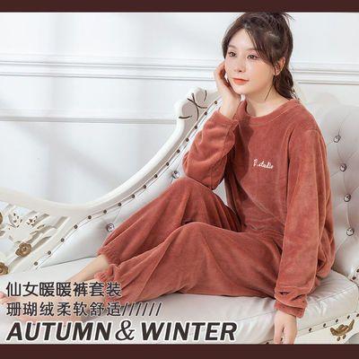 冬季新款暖暖裤套装加厚绒居家外穿宽松保暖珊瑚绒懒人睡衣俩件套