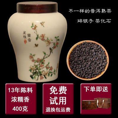 碎银子礼盒装熟茶糯香普洱茶养胃茶化石特级糯米茶叶云南产小沱茶