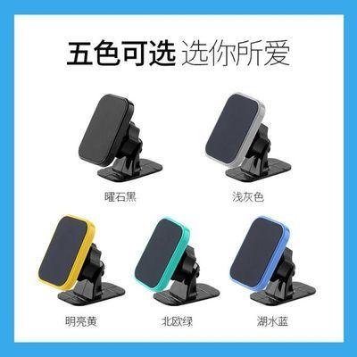 新品黏贴式汽车吸盘式磁吸车载手机支架出风口导航仪支撑手机架