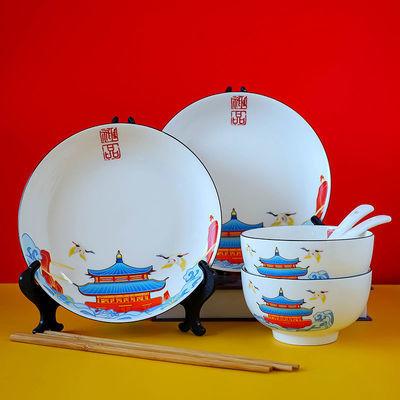国潮手绘宫廷餐具陶瓷碗盘碟套装家用面汤碗瓷器碗筷吃饭碗