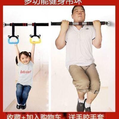 引体向上健身器材家用门上单杠室内墙体免打孔门框单双杆伸缩吊环