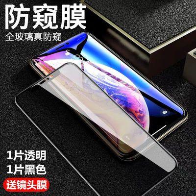 苹果11防窥膜678plus钢化膜iphonexxr防偷窥11proxsmax手机膜