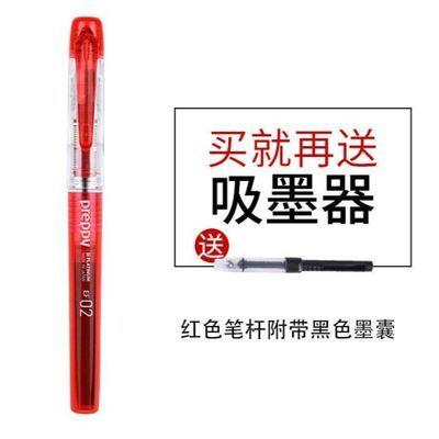 白金ppq-300钢笔学生用特细笔尖透明钢笔笔万年笔