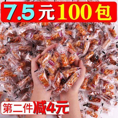 【7.5抢100包】红糖小麻花休闲零食麻花批发传统糕点独立包装