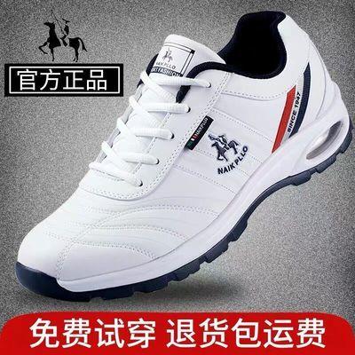 奈客保罗加绒男鞋运动鞋气垫鞋耐磨跑步鞋板鞋休闲鞋舒适旅游鞋潮