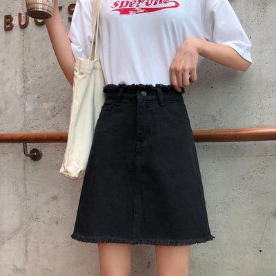 新款高腰大码2020开叉牛仔裙雏菊矮个子裤裙韩版字母春夏胖mm短