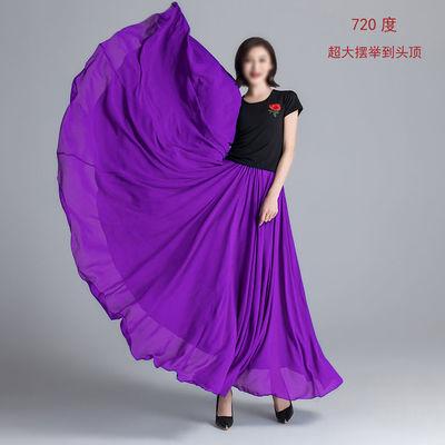 27563/720度大摆古典舞演出服雪纺半身裙大红色新疆舞蹈裙广场舞裙长裙