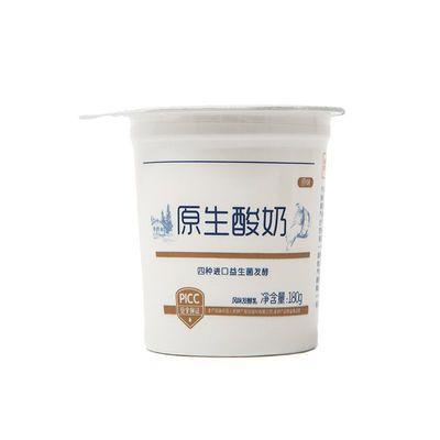 康诺原生酸奶拒绝任何添加剂益生菌懒人早餐代餐整箱批发180g*10