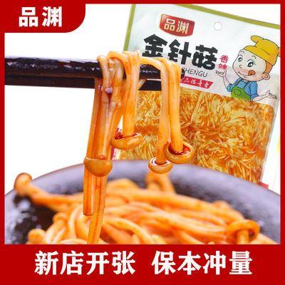 金针菇零食香辣新鲜下饭菜大袋咸菜瓶装袋装实惠装