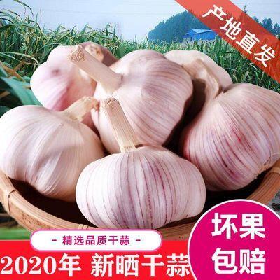 https://t00img.yangkeduo.com/goods/images/2020-09-17/486f477f676654ee1adac511e86589ce.jpeg