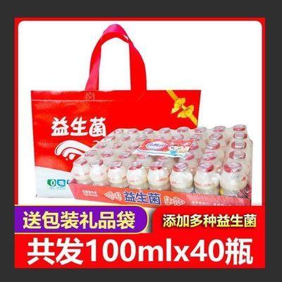 乳酸菌益生菌牛奶酸奶整箱风味饮料儿童学生早餐0脂肪调理肠胃