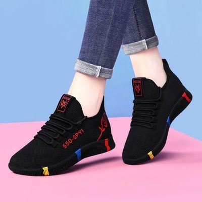 运动鞋女轻便软底减震健身房跑步鞋透气网面休闲女鞋2020春季新品