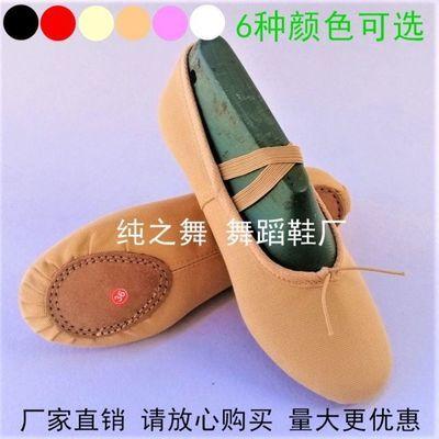 男女成人儿童驼色舞蹈鞋形体鞋跳舞鞋舞蹈训练鞋软底鞋两底猫爪鞋