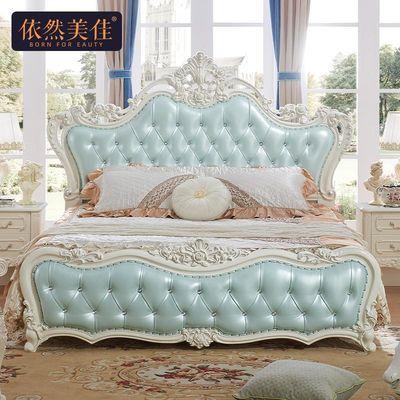 依然美佳真皮床欧式实木家具轻奢主卧结婚床法式高箱储物床全新