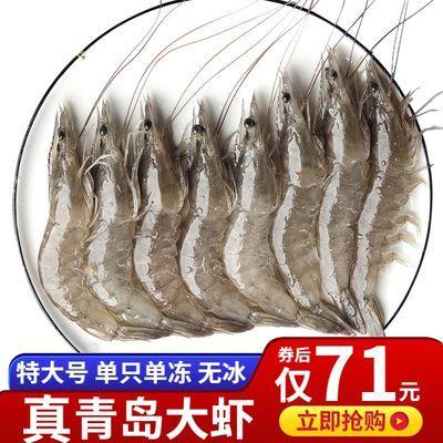 虾食代国产大虾鲜活海鲜冷冻山东青岛大虾海虾白虾生鲜基围虾水产