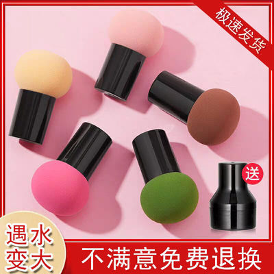 海绵化妆圆头工具美妆蛋纸盒包装盒蘑菇头气垫盒子可爱粉扑不吃