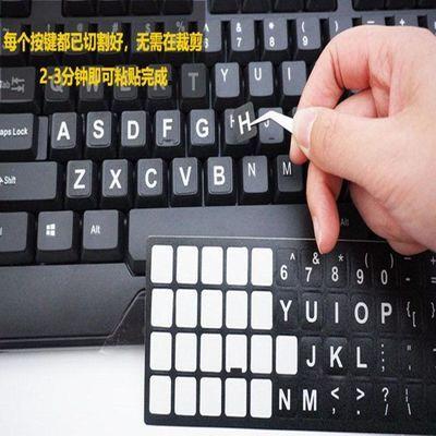 键盘贴纸按键贴台式电脑笔记本通用型单字母五笔拼音韩语繁体俄语