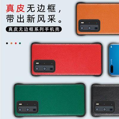 适用于华为p40Pro真皮手机壳无边框轻薄荣耀v30保护套Nova6高档潮