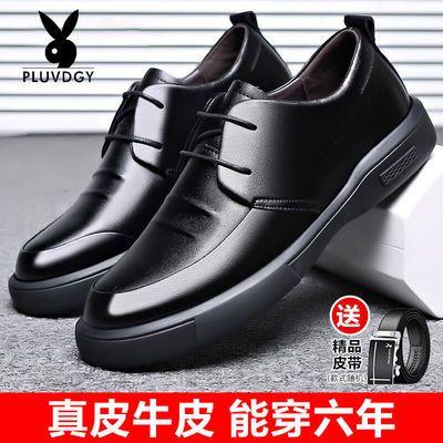 【真皮牛皮】皮鞋男真皮青年男士透气韩版搭商务休闲肥宽脚爸爸鞋
