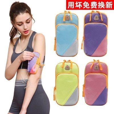 跑步手机臂男女通用手机袋胳膊上的手机套健身户外装备